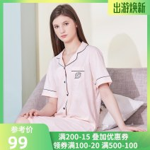 Nightdress Cherie Simplicity Short sleeve Leisure home Middle-skirt summer Plants and flowers youth Small lapel cotton printing More than 95% pure cotton 200g
