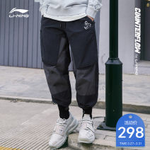trousers male Ling / Li Ning three hundred and forty-nine XS S M L XL XXL XXXL Spring 2021 Tightness Sports & Leisure easy Sports Life Series Brand logo nylon Woven nothing middle-waisted yes