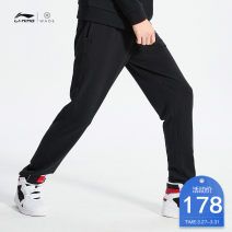 trousers male Ling / Li Ning XS S M L XL XXL XXXL 4XL 5XL New standard black Summer 2020 Tightness Sports & Leisure routine Basketball series pattern Cotton polyester knitting nothing middle-waisted yes