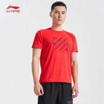 Sports T-shirt Ling / Li Ning XXL (adult) s ml XL 3XL 4XL Short sleeve male Crew neck ATSQ187-1 New standard black standard white water grey green routine Quick drying Autumn 2020 Brand logo letter Comprehensive training Core training series other yes