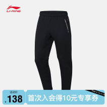 trousers male AKLP705 Ling / Li Ning XS S M L XL XXL XXXL 4XL Deep iris blue new standard black (plush) Winter of 2019 Frenulum Comprehensive training routine Core training series Brand logo letter cotton knitting nothing middle-waisted yes