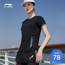 Sports T-shirt Ling / Li Ning S ml XL XXL (adult) Short sleeve female Crew neck routine nothing Spring 2020 Brand logo letter Sports & Leisure Comprehensive training series polyester fiber yes