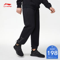 trousers male AKLR055-1 Ling / Li Ning XS S M L XL XXL 3XL 4XL 5XL Black Floral grey coin grey Spring 2021 Tightness Basketball easy Basketball series Brand logo letter cotton knitting cotton middle-waisted yes