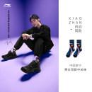 Sports socks M L  AWLR018-1.  99.00