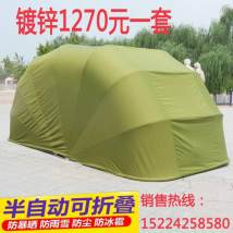 Awning / awning / awning / advertising awning / canopy U nique / unique Over 3000mm 25 M3 China Summer of 2018 Y120323 600D silver coated oxford cloth 25mm