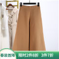 Casual pants Caramel XS,S Spring 2021 Cropped Trousers Natural waist 30% and below other