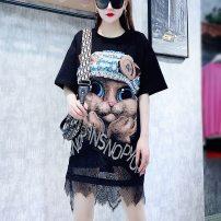 T-shirt Black, white, blue Average size other 31% (inclusive) - 50% (inclusive) Yabellu ~ 8156 cute big eye cat T-shirt skirt