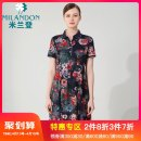 Middle aged and old women's wear Summer 2020 orchid M L XL XXL XXXL XXXXL XXXXXL commute Dress singleton  Decor 40-49 years old thin V-neck Milandon / milandon other Viscose fiber 65.2% polyamide fiber 34.8% 51% (inclusive) - 70% (inclusive) Pure e-commerce (online only) longuette