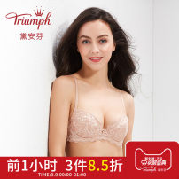 Bras U type 3/4 Fixed shoulder strap With steel ring 70A70B75A75B80A80B Skin color brick red Rear single row buckle Triumph / Triumph Young women Gather Thin under thick mold cup Water bag H16-089 Pure color Lace edge autumn Nylon Triumph / dianfen h16-089 above 95 Before 2010 Lace fabric other Yes
