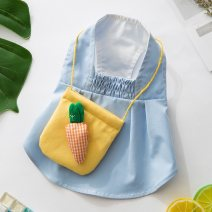 Pet clothing / raincoat currency skirt XS (recommended weight 1-3 kg), s (recommended weight 3-5 kg), m (recommended weight 5-8 kg), l (recommended weight 8-11 kg), XL (recommended weight 11-15 kg), XXL (recommended weight 15-20 kg) Hipidog / Hippie leisure time Blue carrot Backpack Hipidog / Hippie