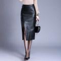 skirt Fall 2017 S,M,L,XL,2XL,3XL,4XL black Mid length dress commute High waist skirt Solid color Type O 81% (inclusive) - 90% (inclusive) PU zipper Korean version