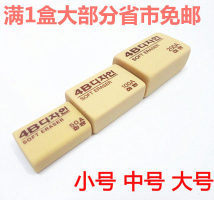 rubber Small Medium Large East Asia South Korea Professional drawing 50A100A200A