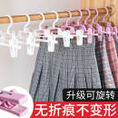 Pants rack 5, 10 Organize / store Happy family no Wardrobe / cloakroom public Japanese  33CM Macarone