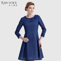 Dress Autumn 2015 Deep lake blue M L XL XXL XXXL Mid length dress 40-49 years old Celebrity clothes QW21151186 More than 95% polyester fiber Polyester 100%