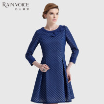 Dress Autumn 2015 Deep lake blue M L XL XXL XXXL Mid length dress 40-49 years old Celebrity clothes QW21151186 More than 95% polyester fiber Polyester 100%