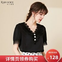 Lace / Chiffon Summer 2020 Black and white M L XL XXL Short sleeve commute singleton  Straight cylinder Regular V-neck Solid color routine 35-39 years old Celebrity clothes Lace button Ol style Viscose (viscose) 52% polyester 48% Pure e-commerce (online only)