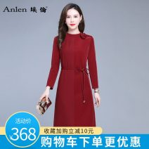 Dress Spring 2021 Red and black M L XL 2XL 3XL Mid length dress singleton  Long sleeves commute Crew neck middle-waisted Solid color Socket A-line skirt routine 40-49 years old Type A Ellen Korean version Frenulum More than 95% polyester fiber Polyester 100% Pure e-commerce (online only)