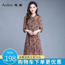 Dress Spring of 2019 Caramel plum M L XL 2XL 3XL Mid length dress Two piece set three quarter sleeve commute other middle-waisted Decor Socket A-line skirt routine Others 35-39 years old Type A Ellen Simplicity Lace up printed metal bell AL19178 More than 95% Chiffon polyester fiber Polyester 100%