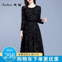 Dress Autumn 2020 Black pre-sale 5 days M L XL 2XL 3XL Middle-skirt singleton  Nine point sleeve commute Crew neck middle-waisted Decor Socket A-line skirt routine Others 35-39 years old Type A Ellen Simplicity AL20337 More than 95% polyester fiber Polyester 100% Pure e-commerce (online only)