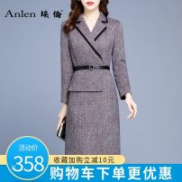 Dress Winter 2020 5 days pre-sale in Fuchsia M L XL 2XL 3XL longuette Fake two pieces Long sleeves commute tailored collar middle-waisted lattice Socket A-line skirt routine 30-34 years old Type A Ellen Simplicity pocket AL20555 More than 95% polyester fiber Polyester 100% Exclusive payment of tmall