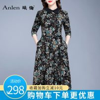 Dress Winter 2020 Orchid belt for 5 days M L XL 2XL 3XL Mid length dress singleton  Long sleeves commute Doll Collar middle-waisted Decor zipper A-line skirt routine Others 35-39 years old Type A Ellen Simplicity Zipper printing AL20510 More than 95% polyester fiber Polyester 100%
