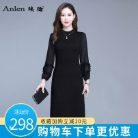 Dress Spring 2021 black M L XL 2XL 3XL Mid length dress singleton  Long sleeves commute Crew neck middle-waisted Solid color Socket A-line skirt puff sleeve 35-39 years old Type A Ellen Korean version Splicing AL20625 More than 95% polyester fiber Polyester 100% Pure e-commerce (online only)