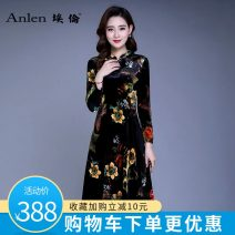 Dress Autumn 2020 Brandy M L XL 2XL 3XL 4XL Mid length dress singleton  Nine point sleeve commute stand collar middle-waisted Decor Socket A-line skirt routine Others 35-39 years old Type A Ellen Retro Button and zipper printing More than 95% polyester fiber Pure e-commerce (online only)