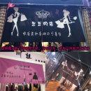 door curtain Fabric curtain Liuhu A23 Slicing