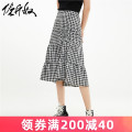 skirt Spring 2021 XS S M L XL 09 black and white check Mid length dress commute Natural waist Irregular lattice Type A 25-29 years old 81% (inclusive) - 90% (inclusive) Giordano / Giordano polyester fiber fold Britain Pure e-commerce (online only)