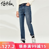 Jeans Youth fashion Giordano / Giordano 27 28 29 30 31 32 34 36 38 thick Micro bomb trousers Cotton 99% polyurethane elastic fiber (spandex) 1% youth middle-waisted Fitting straight tube 2020 zipper washing washing Autumn 2020 cotton Same model in shopping mall (sold online and offline)