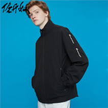Windbreaker 09 Logo Black Giordano / Giordano Youth fashion 165/92A/S 170/96A/M 175/100A/L 180/104A/XL zipper routine standard Other leisure spring youth stand collar Polyester 100% other Zipper bag polyester fiber Spring of 2019 Same model in shopping mall (sold online and offline) More than 95%
