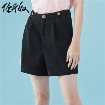 Jeans Summer 2020 09 Logo Black 16 white S M L XL shorts High waist Straight pants routine 18-24 years old Multiple pockets Giordano / Giordano 96% and above Cotton 100% Same model in shopping mall (sold online and offline)