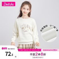 Sweater / sweater Deesha / Desha female 110cm 120cm 130cm 140cm 150cm 160cm winter nothing leisure time Socket routine There are models in the real shooting other other Polyester 64% cotton 33% polyurethane elastic fiber (spandex) 3% Class B Winter 2020