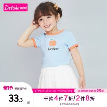 T-shirt Pure blue crystal purple white Deesha / Desha 90cm 100cm 110cm 120cm 130cm female summer Short sleeve Crew neck princess There are models in the real shooting nothing other other Cotton 94% polyurethane elastic fiber (spandex) 6% Class B Summer 2021