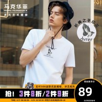 T-shirt Youth fashion 211 white 311 black routine 165/S 170/M 175/L 180/XL 185/XXL 190/XXXL Mark Fairwhale / mark Warfield Short sleeve Crew neck standard daily spring Cotton 100% youth routine tide Sweat cloth Spring 2020 other printing cotton other More than 95%