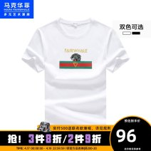 T-shirt Youth fashion routine 165/S 170/M 175/L 180/XL 185/XXL 190/XXXL Mark Fairwhale / mark Warfield Short sleeve Crew neck standard Home summer Cotton 100% youth routine American leisure Summer 2020 Animal design printing Brand logo other Same model in shopping mall (sold online and offline)