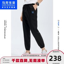 Casual pants Mark Fairwhale / mark Warfield Fashion City 311 pure black 28 29 30 31 32 33 34 35 36 38 routine Ninth pants Other leisure Straight cylinder Micro bomb summer youth Simplicity in Europe and America 2020 middle-waisted Little feet Sports pants Pocket decoration other other Summer 2020