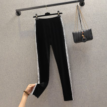 Women's large Spring 2020 Gold, silver Large XL, large XXL, large XXL, large XXXXL, large XXXXL trousers singleton  commute Self cultivation moderate Solid color Korean version polyester Collage 25-29 years old 81% (inclusive) - 90% (inclusive) Ninth pants