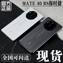mobile phone 256GB Official standard Chinese Mainland Double card and double standby 12GB other Huawei brand new 10.1mm 2020-10 Huawei / Huawei National joint guarantee Straight board 4400mAh Non removable battery camera phone other OTG 3gp,mp4 02-5043-183136