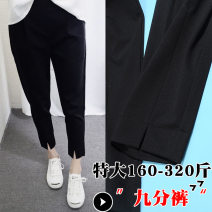 Casual pants Black summer, black spring and Autumn 4XL,5XL,6XL,7XL,8XL,9XL Spring 2020 Other styles routine 25-29 years old