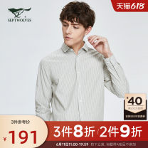 shirt youth American leisure 2020 stripe Spring 2020 other Same model in shopping malls (both online and offline) Septwolves routine daily square neck Fashion City standard Long sleeve Four seasons 1D1A10502267 Regenerated cellulose 57.7% polyester 27.9% cotton 14.4%