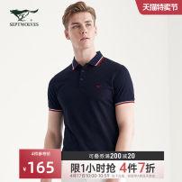 T-shirt Business gentleman 101 (Navy) 103 (gray blue) 803 (Ben BAI) 211 (gray green) 416 (light pink) picture color 1 picture color 2 picture color 3 routine 160/80A/S 165/84A/M 170/88A/L 175/92A/XL 180/96A/XXL 185/100A/XXXL 190/104A/XXXXL 195/108A/XXXXXL Septwolves Short sleeve Lapel standard daily
