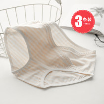 underpants Pro promise 869 pink three 869 Khaki three 869 light grey three 869 light blue three S M L XL Eight hundred and sixty-nine 3 Not adjustable low-waisted Briefs Universal for pregnant and lying in women No trace stripe Pure cotton (95% and above) One piece