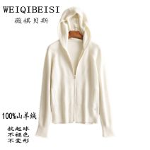 sweater Spring of 2019 S,M,L,XL Long sleeves Cardigan singleton  Regular Cashmere 81% (inclusive) - 90% (inclusive) Crew neck thickening commute raglan sleeve Solid color Self cultivation Heavy wool Keep warm and warm 25-29 years old MS01 Cashmere zipper