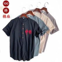 T-shirt Youth fashion Black, gray, khaki, bluish gray routine M (suitable for about 110 kg), l (suitable for about 120 kg), XL (suitable for about 130 kg), 2XL (suitable for about 140 kg), 3XL (suitable for about 150 kg), 4XL (suitable for about 160 kg), 5XL (suitable for about 170 kg) Others easy
