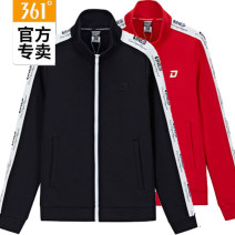 Sportswear / Pullover XS (155/80A),S (160/84A),M (165/88A),L (170/92A),XL (175/96A),2XL (180/100A),3XL (185/104A),4XL (190/108A) 361° Basic black, University red, native white female 561939033A Cardigan stand collar Autumn of 2019 Brand logo Cotton polyester Sports & Leisure UV resistance Life Series