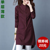 shirt Spring 2020 cotton 96% and above Long sleeves commute Medium length stand collar Socket shirt sleeve Solid color 30-34 years old Self cultivation Other / other Korean version