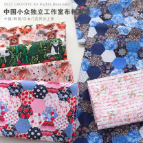 Fabric / fabric / handmade DIY fabric cotton [1] half rice price, [2] half rice price, [3] half rice price, [4] half rice price, [5] half rice price, [6] half rice price Loose shear rice Plants and flowers printing and dyeing clothing Chinese style Laofoye accessories shop 100% HOA fabric-125-130