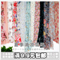 Fabric / fabric / handmade DIY fabric Netting Loose shear piece Others printing and dyeing Other hand-made DIY fabrics Japan and South Korea Laofoye accessories shop Chiffon