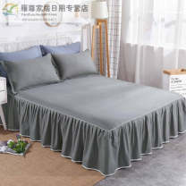 Bed skirt cotton White, camel, purple, love nest, colorful summer, colorful cloud grid, bean paste, satin grid blue, satin grid jade, sea blue, Jane Eyre, coffee, cute pet, beige, dandelion, cozy, dark gray, dancing with the wind, Sophie grid, snow green, silver gray, leisure time Other / other